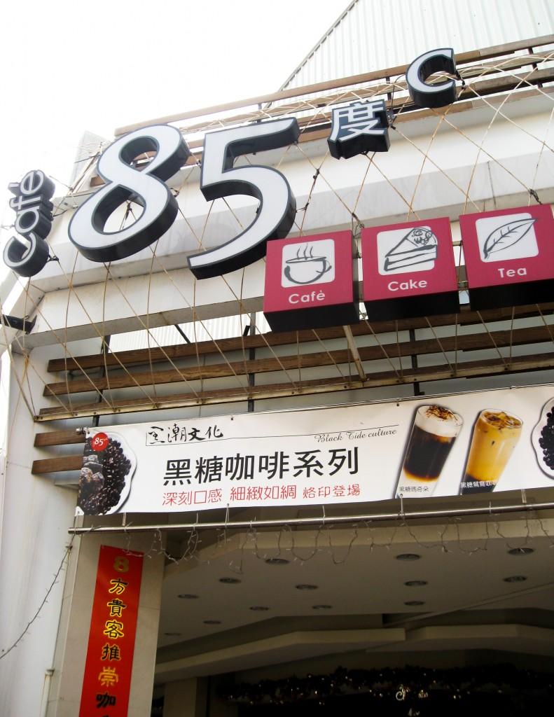 85 degrees Taiwan