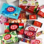 Japanese Kit Kats | the little epicurean